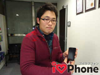 iPhone4S ガラス割れ修理完了!